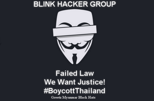 Anonymous Hacks Thailand Justice Websites After Two Men Sentenced to Death